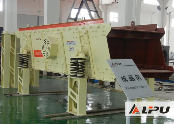 Professional Copper Ore Vibratory Screener With Ring - Grooved Lock Bolt