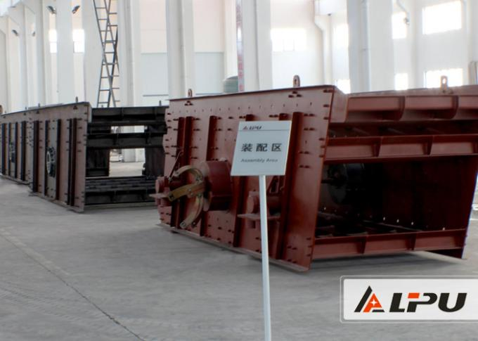 Low Noise Energy Saving Vibrating Screen Machine For Gold Ore
