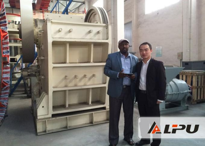 Small Mobile Cone Crushing Plant Used in Mining Industry With Low Cost