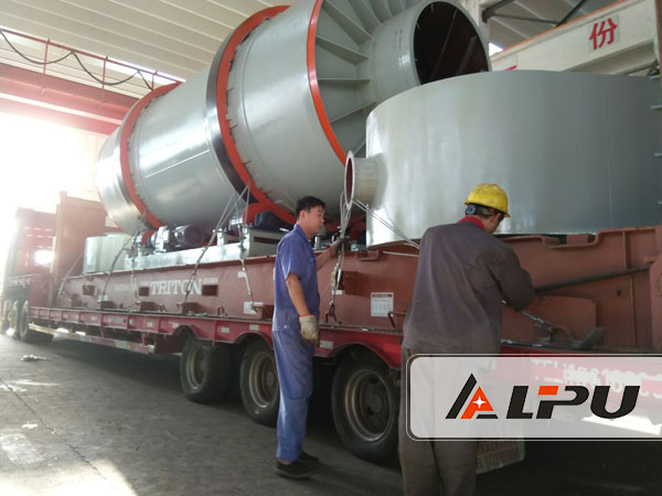 lipu rotary dryer