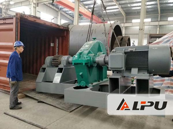 ball mill lipu