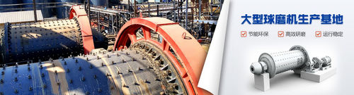 The essentials for the correct operation of the ball mill