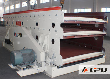 China 3 Layer Elliptic Vibrating Screening Machine In Mineral Screening Plant supplier