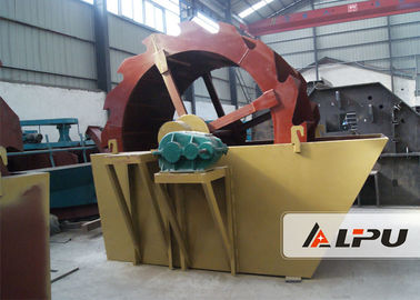China Wheel Type Silica Sand Washing Machine for Cleaning And Dewatering , 50-160t/h Capacity supplier