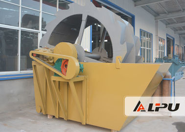 China High Efficiency Wheel Silica Sand Washing Machine Max Input Size 10mm supplier