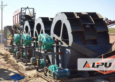 China 5.2t Sand Cleaning Machine , Stone Cleaning Equipment in Sand Making Plant supplier