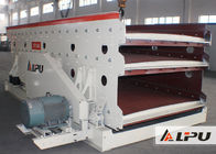 China 3 Layer Elliptic Vibrating Screening Machine In Mineral Screening Plant factory