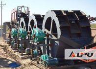 China 5.2t Sand Cleaning Machine , Stone Cleaning Equipment in Sand Making Plant factory