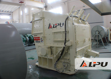 China Rock Impact Crusher Mine Crushing Equipment for Granite / Limestone / Concrete factory